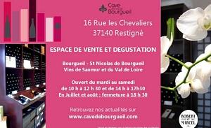 Cave des vins de Bourgeuil_300